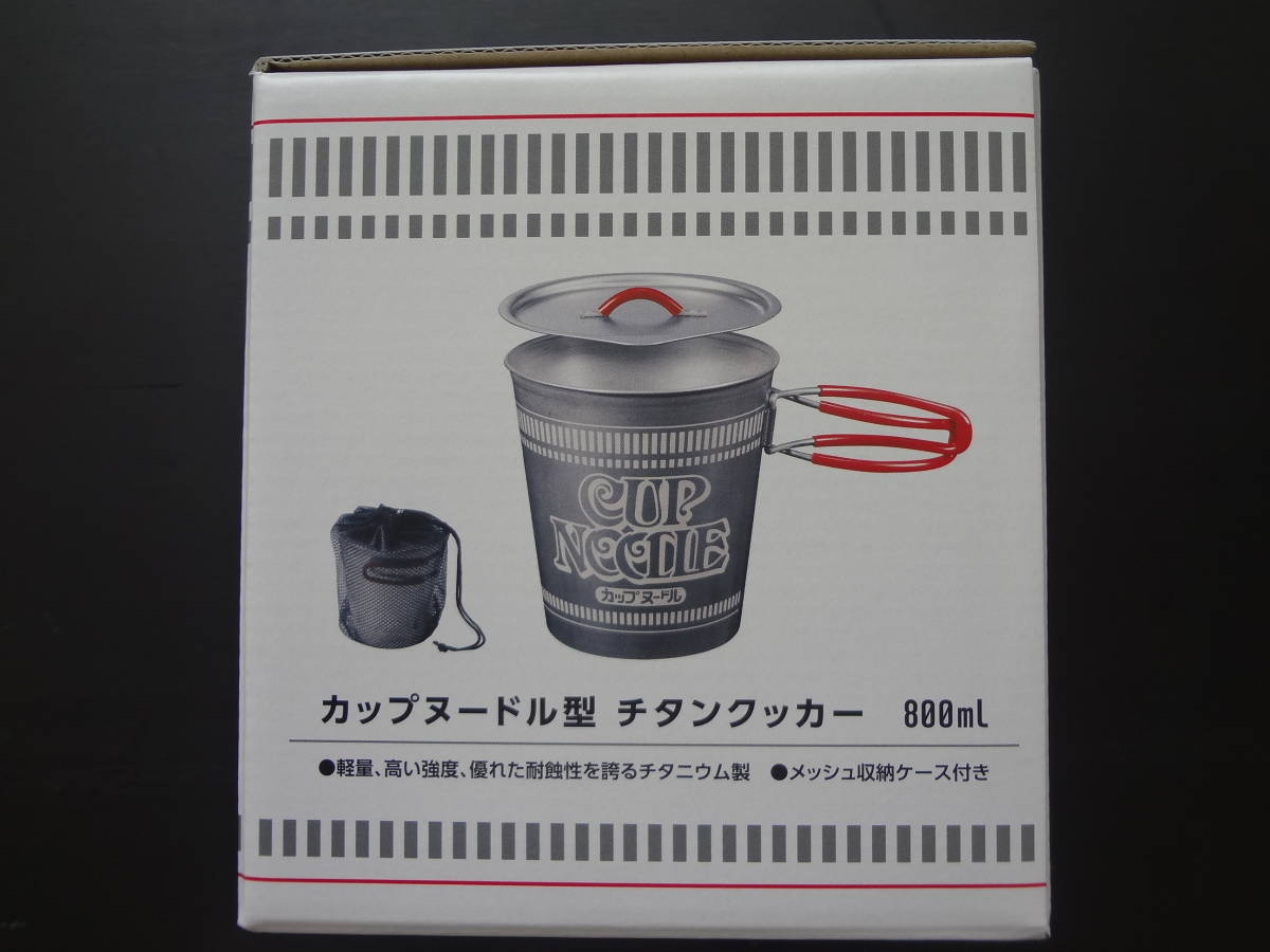 ◆日清カップヌードル型◆チタンクッカー◆新品未使用◆赤ハンドル◆_画像4