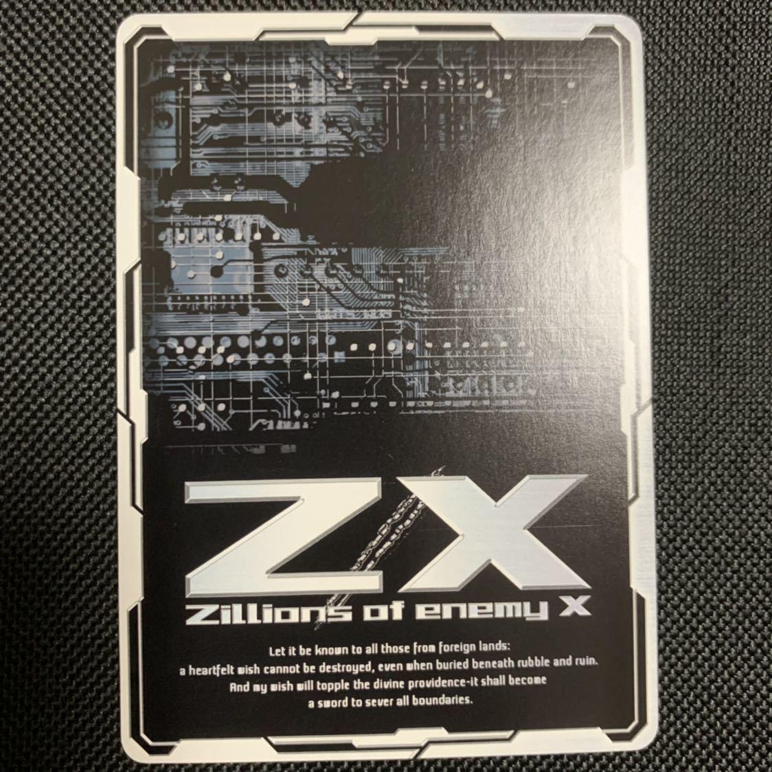 シフト リゲル 【運命剣臨】蒼星姫リゲル Z/X ゼクス_画像2