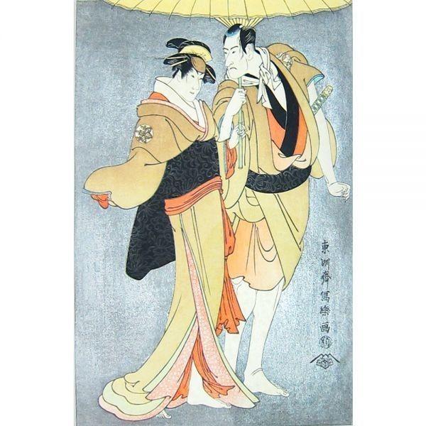 ◆送料無料◆東洲斎 写楽の名作浮世絵 復刻木版画◆額付◆#1_画像1