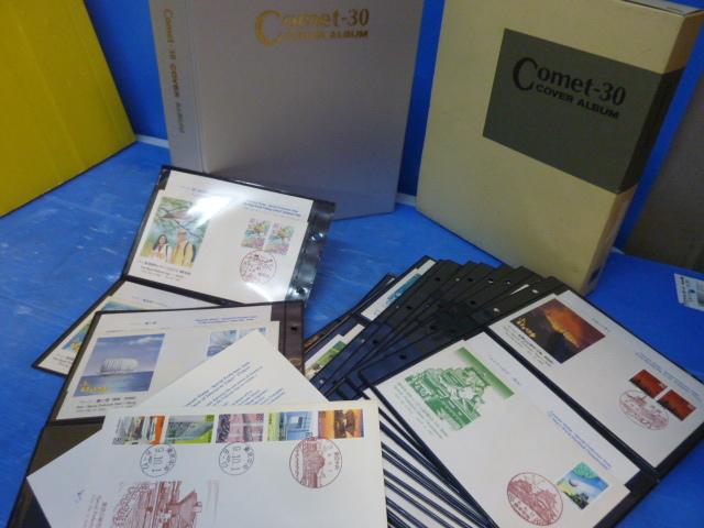 72 様々な 消印有 記念切手 日本の切手 まとめて 収集家 アルバム入り