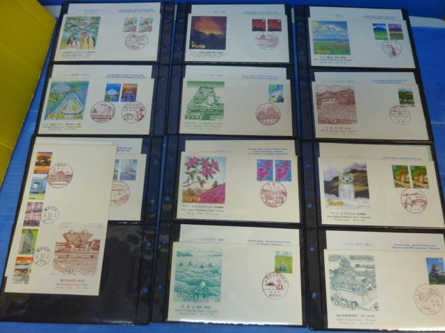 72 様々な 消印有 記念切手 日本の切手 まとめて 収集家 アルバム入り _画像2