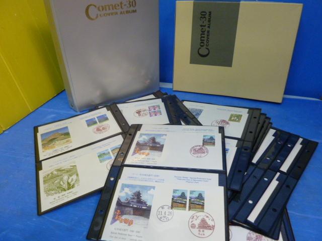 74 様々な 消印有 記念切手 日本の切手 まとめて 収集家 アルバム入り