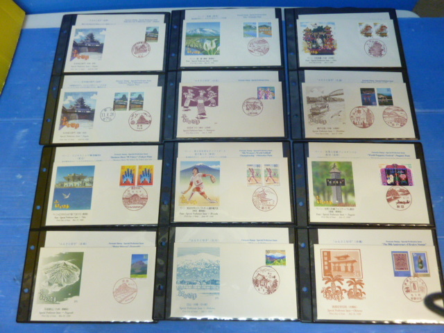 74 様々な 消印有 記念切手 日本の切手 まとめて 収集家 アルバム入り_画像2