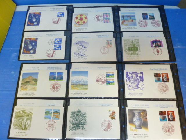 74 様々な 消印有 記念切手 日本の切手 まとめて 収集家 アルバム入り_画像3