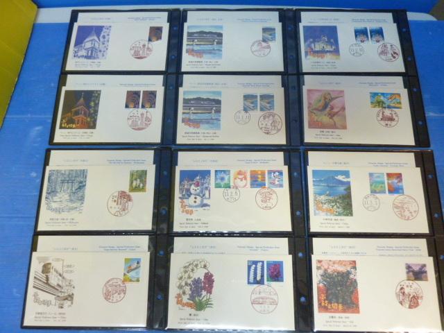 74 様々な 消印有 記念切手 日本の切手 まとめて 収集家 アルバム入り_画像4
