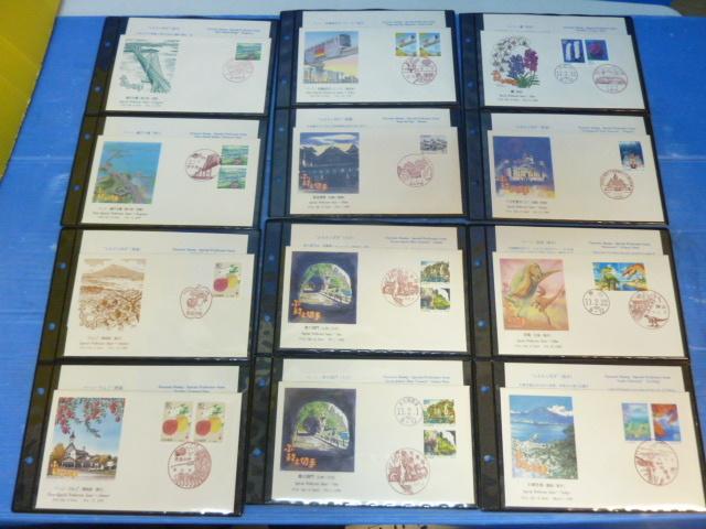 74 様々な 消印有 記念切手 日本の切手 まとめて 収集家 アルバム入り_画像5