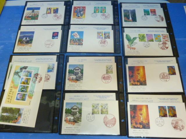74 様々な 消印有 記念切手 日本の切手 まとめて 収集家 アルバム入り_画像6