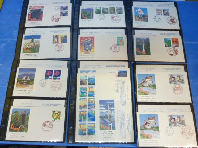 74 様々な 消印有 記念切手 日本の切手 まとめて 収集家 アルバム入り_画像7