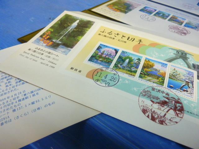 74 様々な 消印有 記念切手 日本の切手 まとめて 収集家 アルバム入り_画像8
