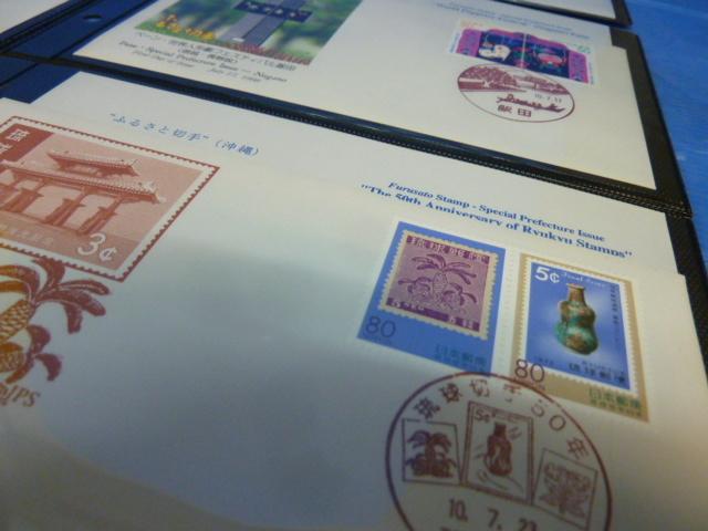 74 様々な 消印有 記念切手 日本の切手 まとめて 収集家 アルバム入り_画像10