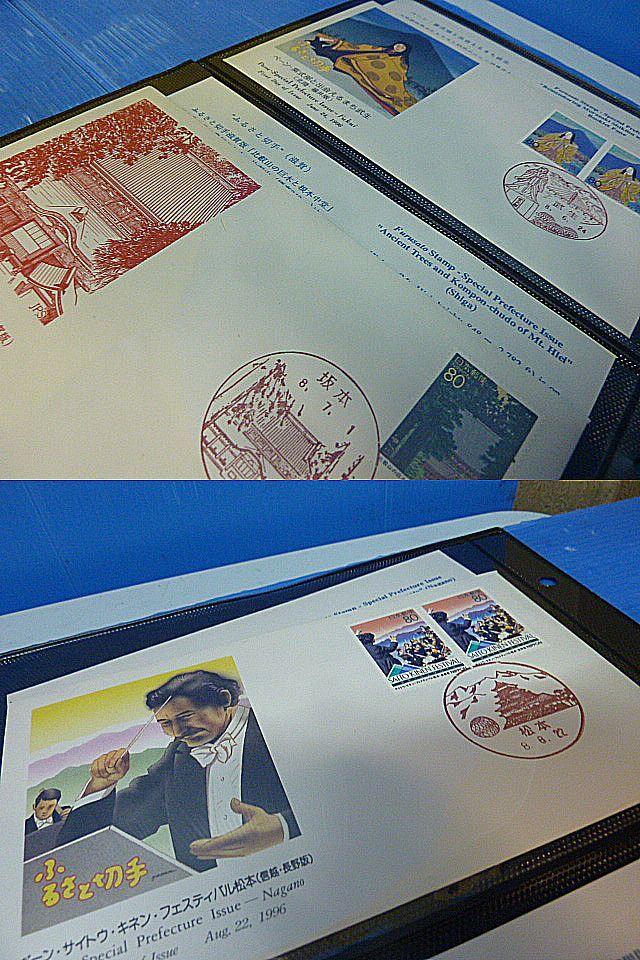 72 様々な 消印有 記念切手 日本の切手 まとめて 収集家 アルバム入り _画像9