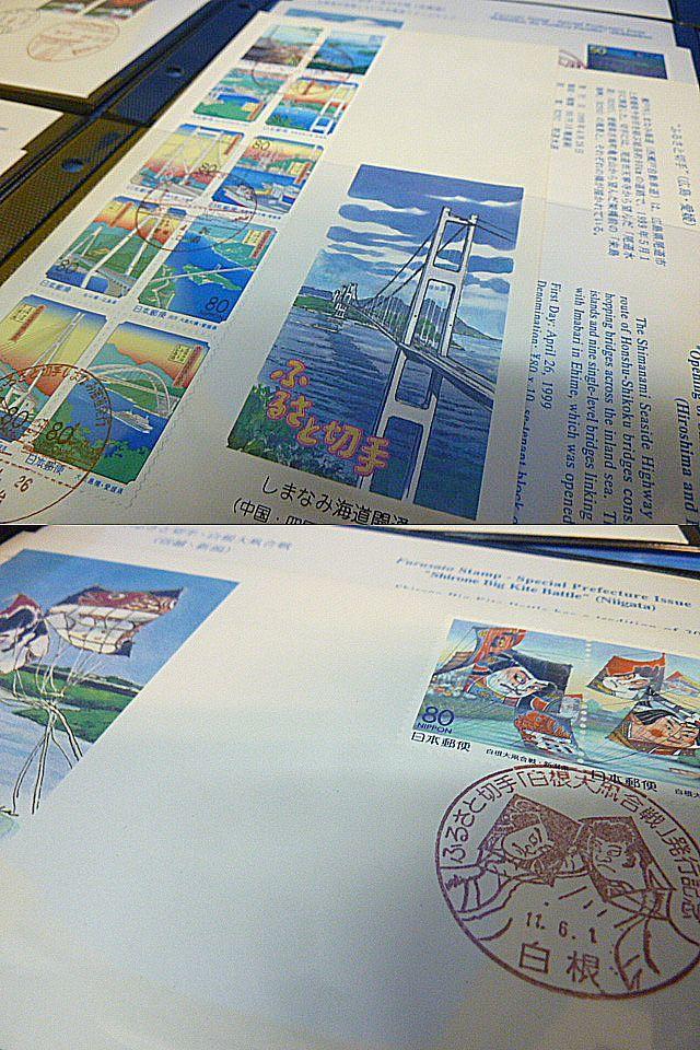 74 様々な 消印有 記念切手 日本の切手 まとめて 収集家 アルバム入り_画像9