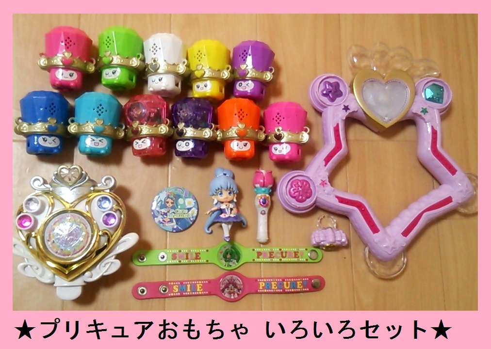 プリキュアおもちゃセット★スイートプリキュア/ハピネスチャージプリキュア