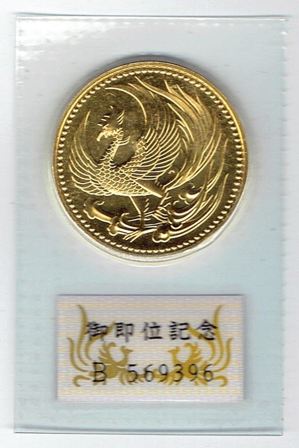 12万円~☆天皇陛下御即位記念 10万円金貨 平成2年 B 569396☆