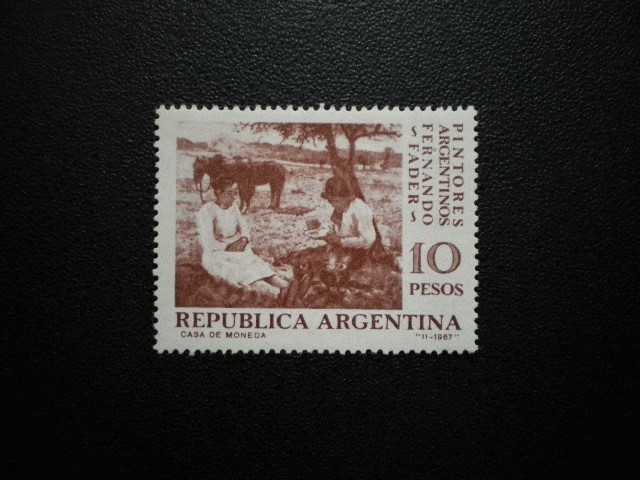 アルゼンチン共和国発行 食事と馬などF・フェーダー絵画切手1種完 NH 未使用_画像3
