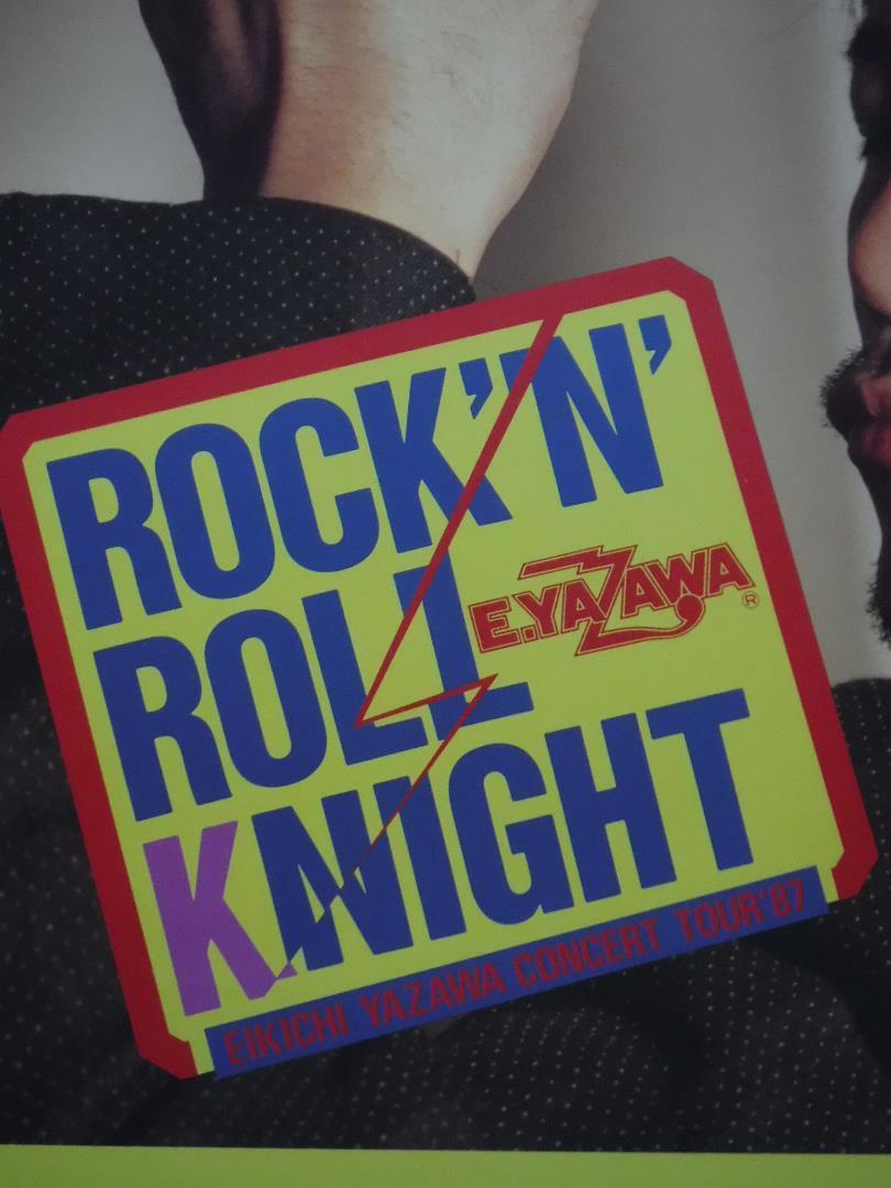 矢沢永吉 ROCK'N' ROLL KNIGHT コンサート宣伝用ポスター_画像3