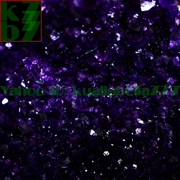 【華奢宝石】天然水晶アメジストエッグ紫晶卵パワーストーンオフィスリビングインテリア金運財運風水置物★高さ65cm重さ34.9kg証付 R65_画像4