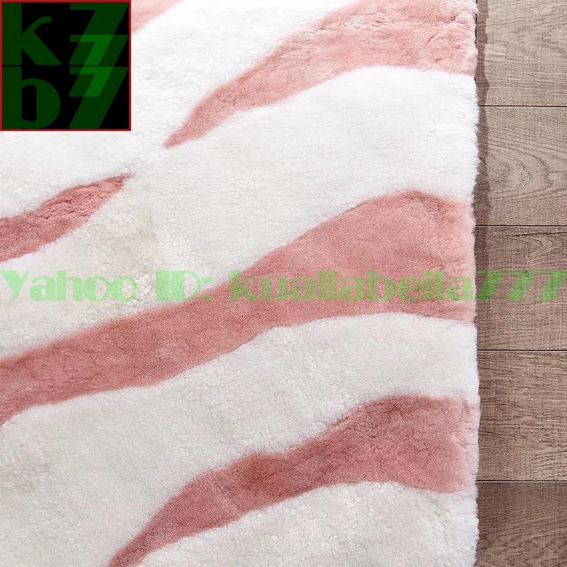 【贅沢敷物】オーストラリアシープスキン毛皮カーペットラグフローリング住まいインテリア別荘応接間リビング高級装飾★100x200cm S61_画像4