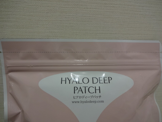 7740 【ヒアロディープパッチ】HYALODEEP PATCH ヒアロディープパッチ 2枚入り×4袋 未開封_画像3