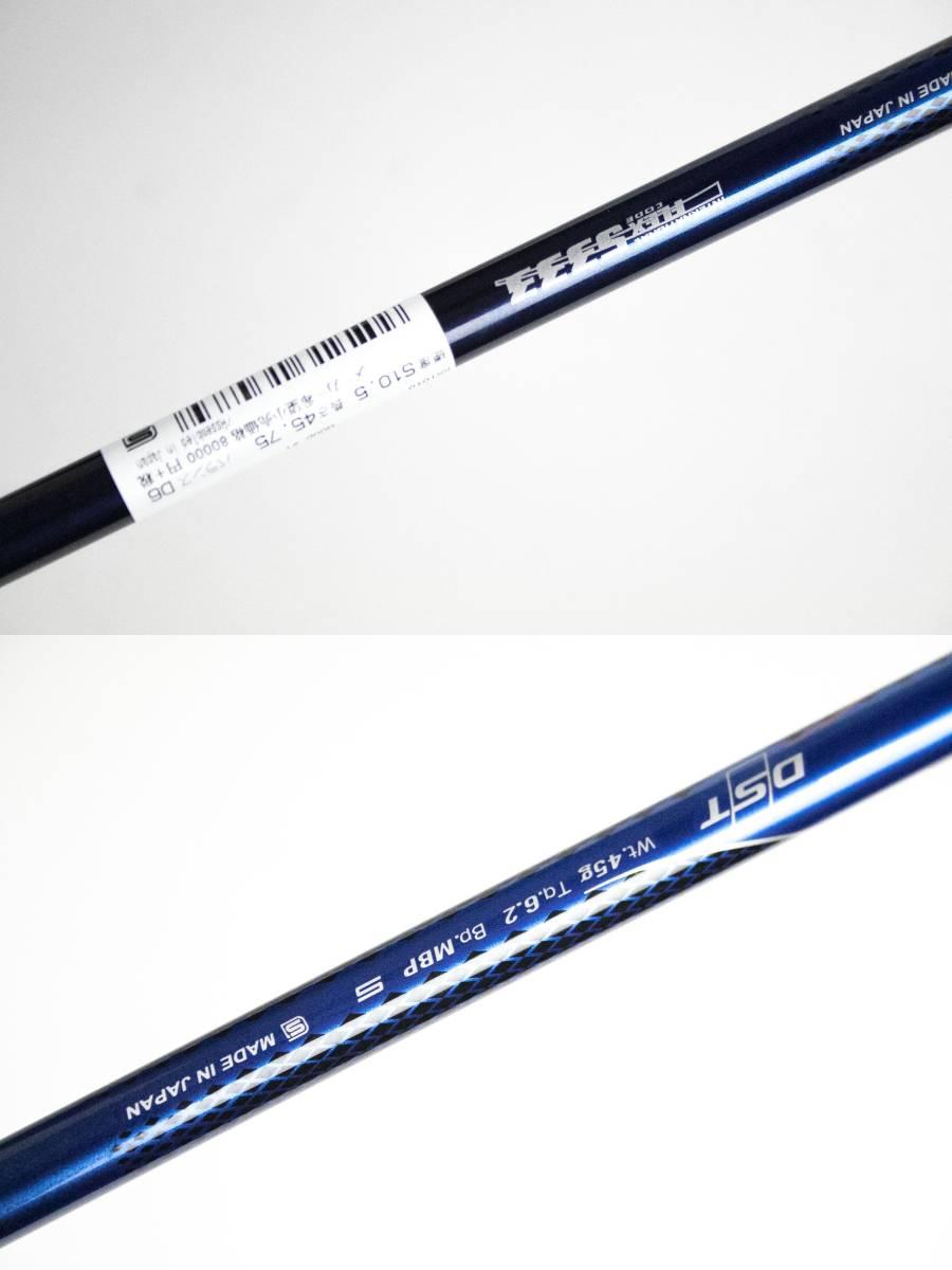 未使用ぶっ飛び高反発加工済+Miyazaki XXIO 10 10.5度最落ナシ!_画像7