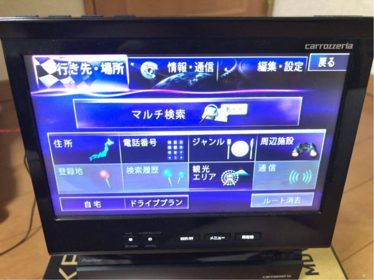 HDD навигации HDD  AVIC VH9990