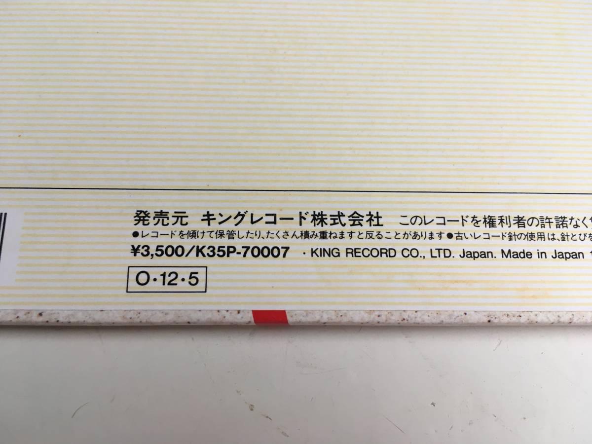 帯付 ● MANHATTAN JAZZ QUINTET ● LIVE AT PIT INN 180g重量盤/スーパー・アナログ・ディスク_画像8