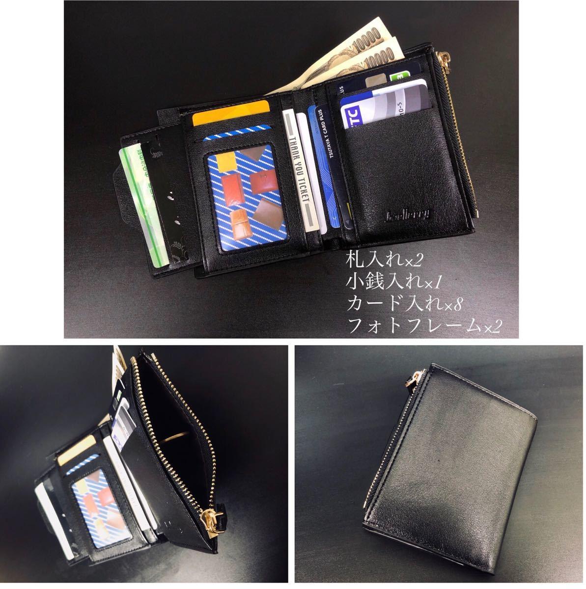 財布 二つ折り財布 レザー 革 お札入れ 小銭入れ カード入れ 名刺入れ 収納ケース コンパクト カード収納 ブラック 送料無料 20_画像2