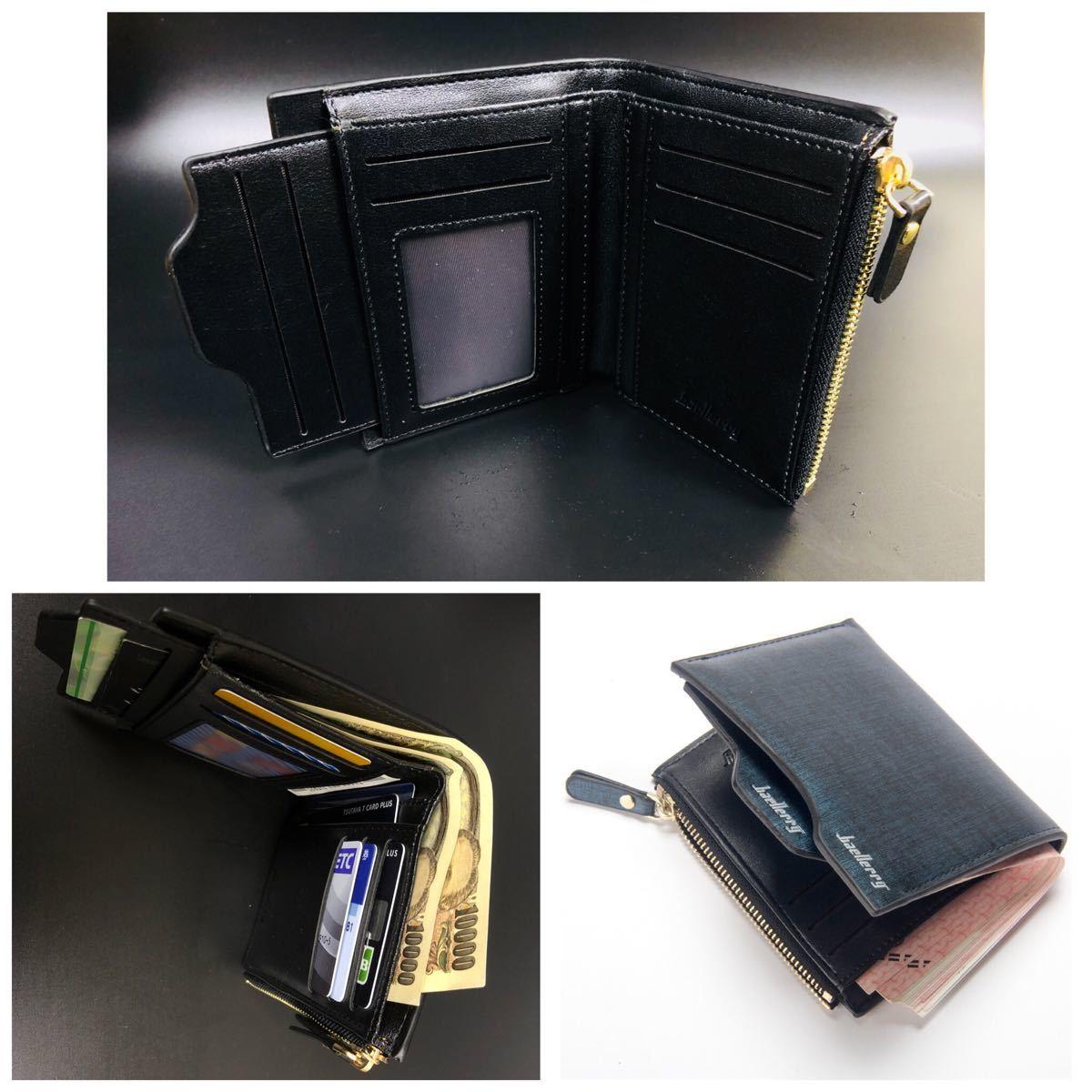 財布 二つ折り財布 レザー 革 お札入れ 小銭入れ カード入れ 名刺入れ 収納ケース コンパクト カード収納 ブラックネイビー 送料無料 20_画像4