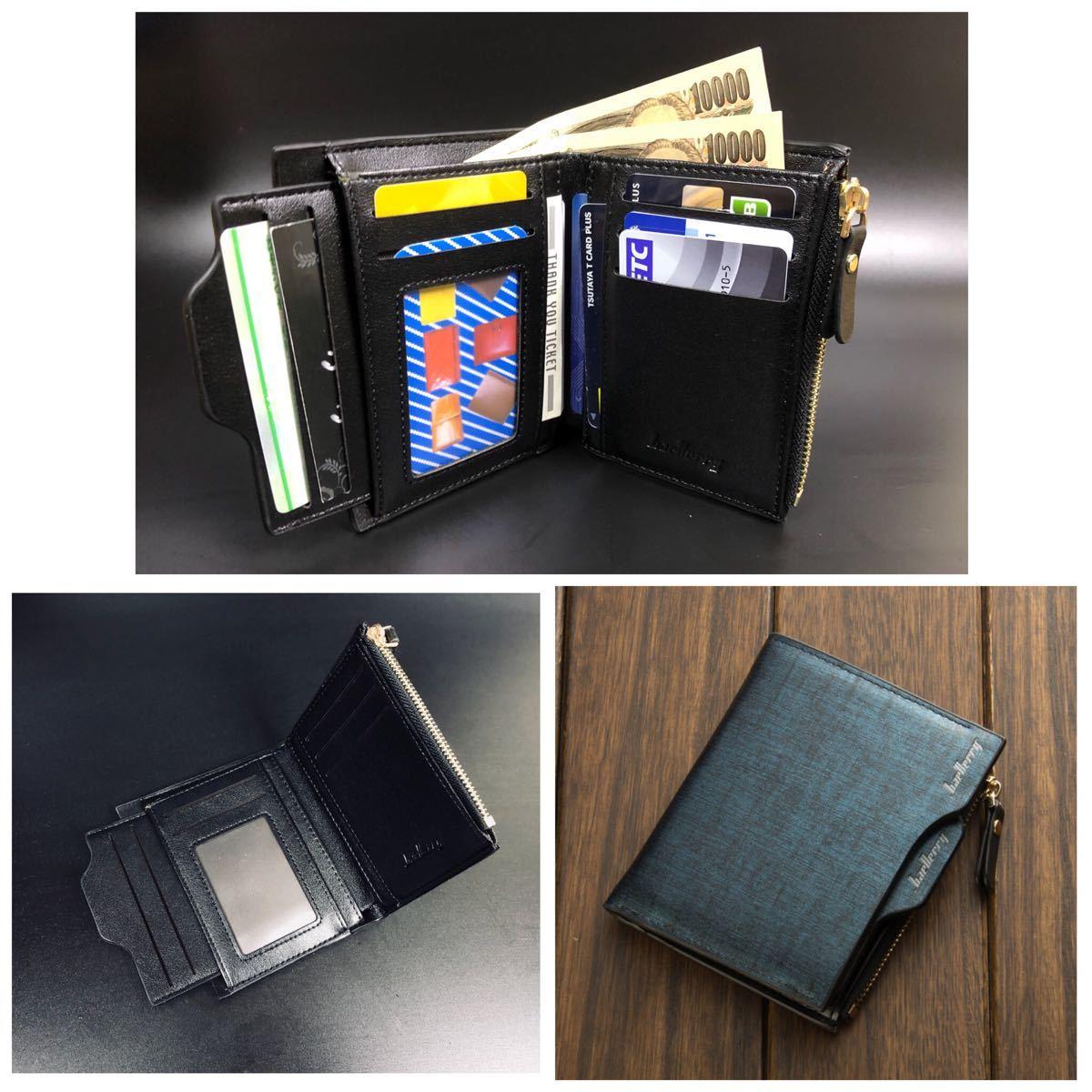 財布 二つ折り財布 レザー 革 お札入れ 小銭入れ カード入れ 名刺入れ 収納ケース コンパクト カード収納 ブラックネイビー 送料無料 20_画像3