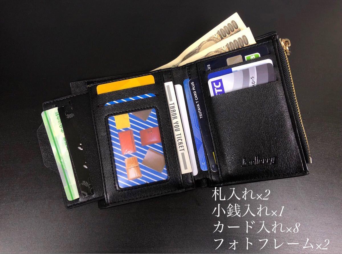 財布 二つ折り財布 レザー 革 お札入れ 小銭入れ カード入れ 名刺入れ 収納ケース コンパクト カード収納 ブラックネイビー 送料無料 20_画像2