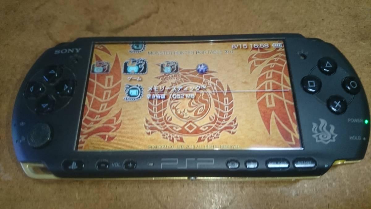 PSP本体「プレイステーション・ポータブル」 モンスターハンターポータブル 3rd ハンターズモデル (PSP-3000MHB)