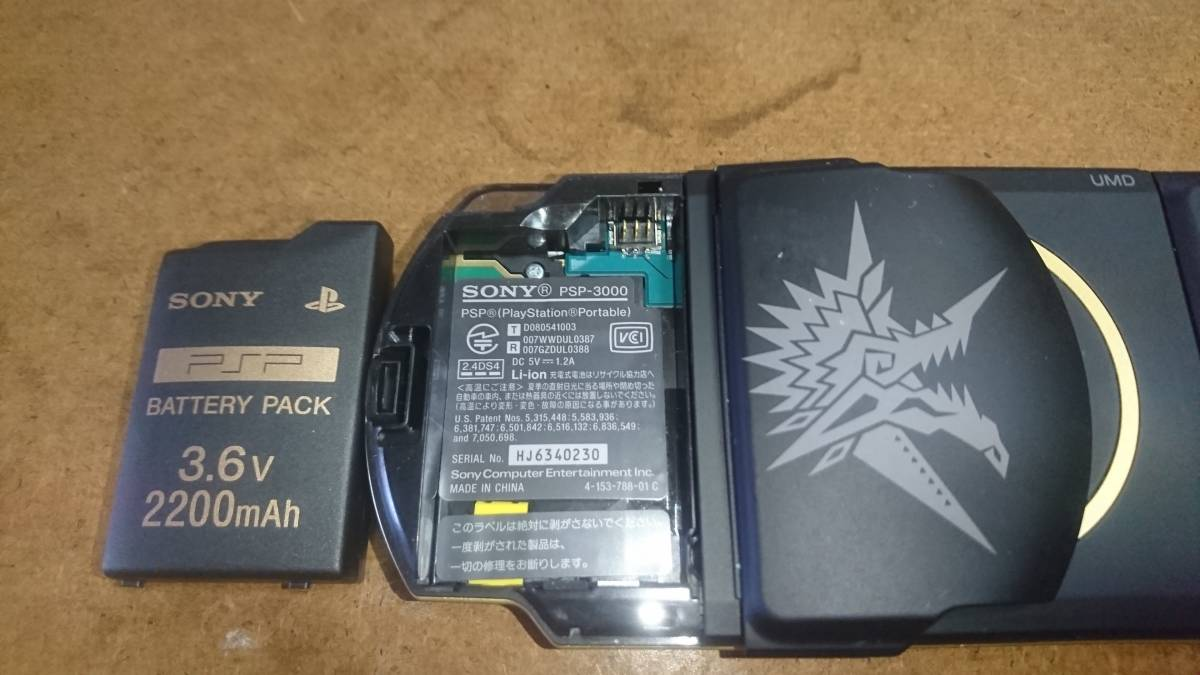 PSP本体「プレイステーション・ポータブル」 モンスターハンターポータブル 3rd ハンターズモデル (PSP-3000MHB)_画像6