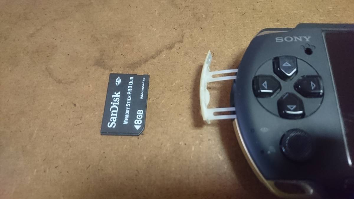 PSP本体「プレイステーション・ポータブル」 モンスターハンターポータブル 3rd ハンターズモデル (PSP-3000MHB)_画像7