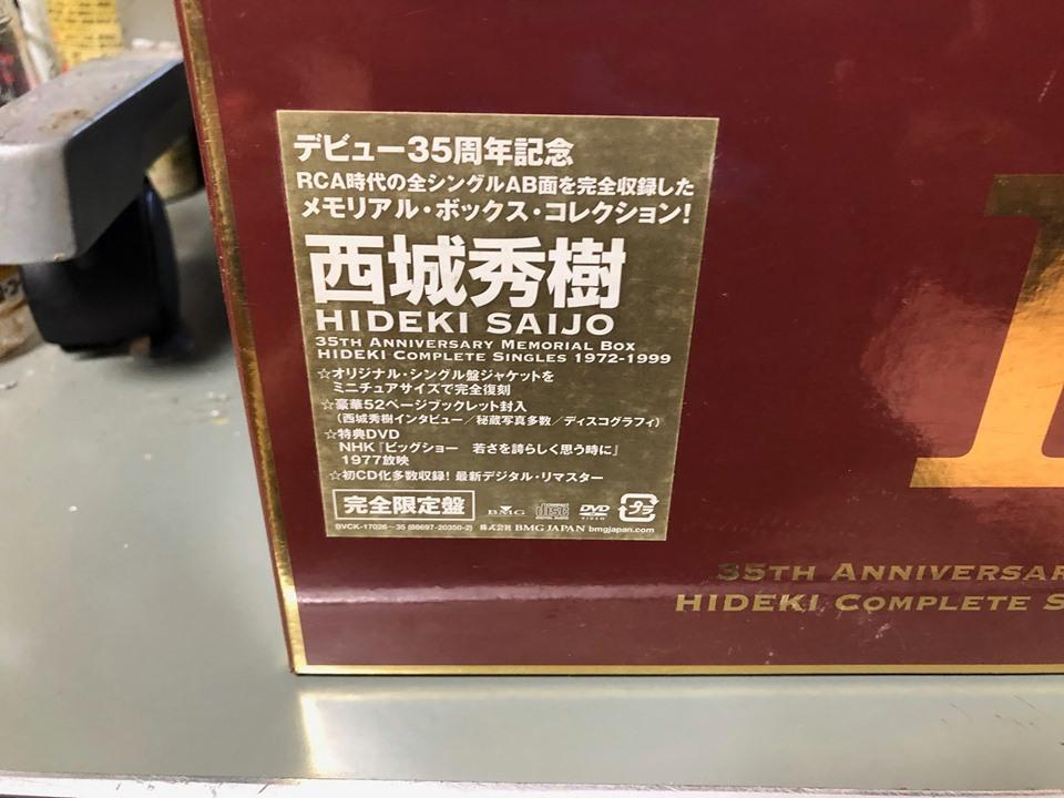 35th Anniversary Memorial Box HIDEKI Complete Singles 1972-(DVD付) CD+DVD 未開封