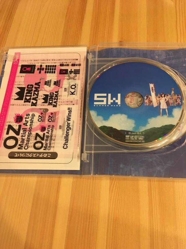 サマーウォーズ ステッカー付き 中古 DVD 送料込_画像3