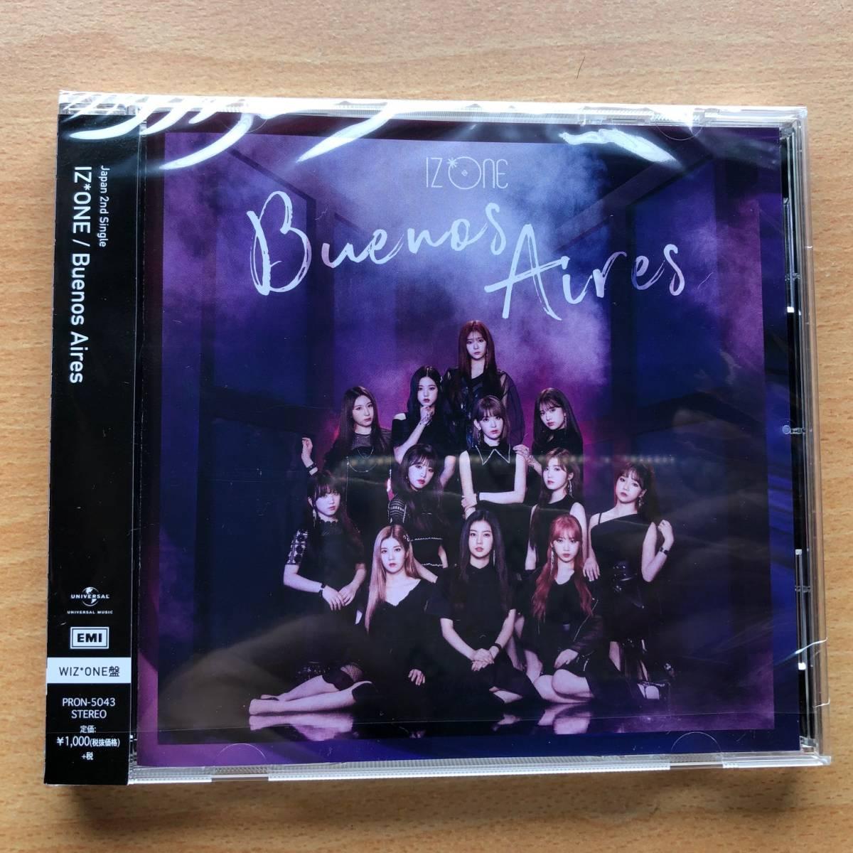 IZ*ONE(アイズワン)JAPAN 2nd Single『 Buenos Aires 』限定特典生写真 イ・チェヨン & CD セット 新品 未試聴_画像2