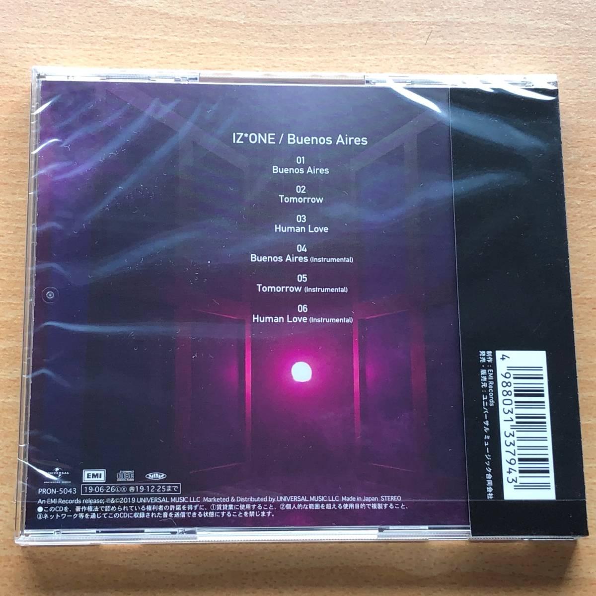 IZ*ONE(アイズワン)JAPAN 2nd Single『 Buenos Aires 』限定特典生写真 イ・チェヨン & CD セット 新品 未試聴_画像3