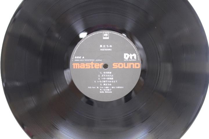 美品 LP 松田聖子 風立ちぬ マスターサウンド盤 MASTER SOUND 30AH 1213_画像3