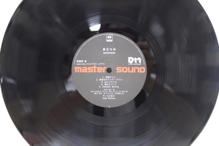 美品 LP 松田聖子 風立ちぬ マスターサウンド盤 MASTER SOUND 30AH 1213_画像5
