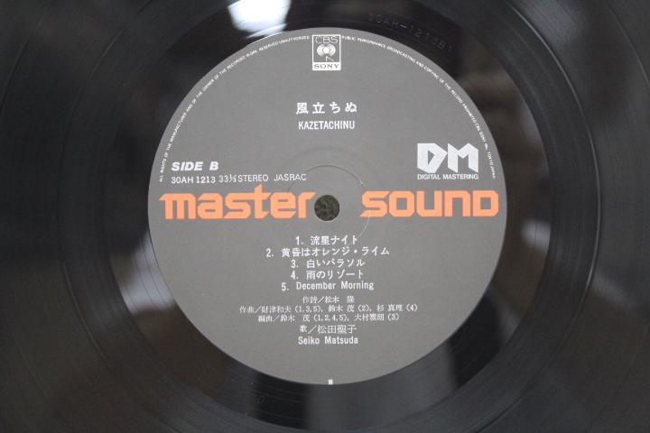 美品 LP 松田聖子 風立ちぬ マスターサウンド盤 MASTER SOUND 30AH 1213_画像6