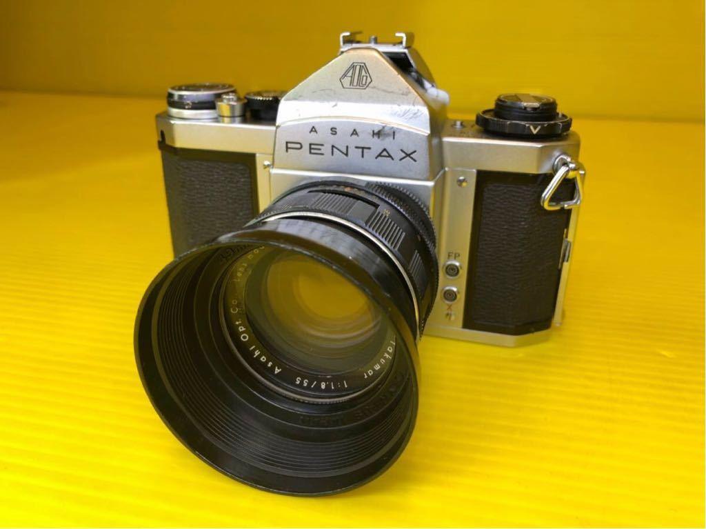 ジャンク品 部品取り品 フィルムカメラ まとめて pentax yashica nikomat konica canon _画像2