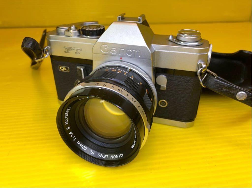 ジャンク品 部品取り品 フィルムカメラ まとめて pentax yashica nikomat konica canon _画像6