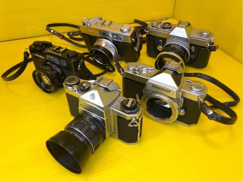 ジャンク品 部品取り品 フィルムカメラ まとめて pentax yashica nikomat konica canon