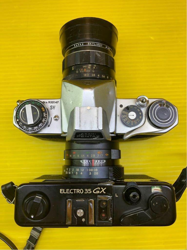 ジャンク品 部品取り品 フィルムカメラ まとめて pentax yashica nikomat konica canon _画像8
