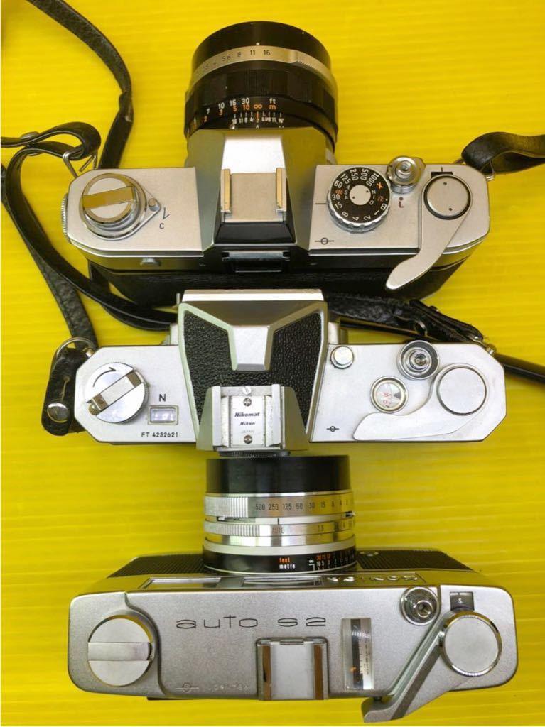 ジャンク品 部品取り品 フィルムカメラ まとめて pentax yashica nikomat konica canon _画像7