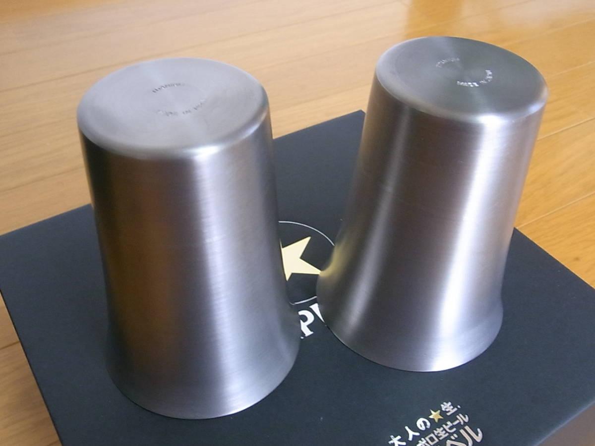 サッポロ黒ラベル 「42種から選べるビヤグラス」No.39 チタン_画像4