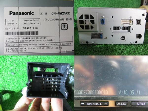 N187-8 プジョーOP/パナソニック CN-MW250D メモリ 4×4地デジ内臓ナビ 2010年_画像8