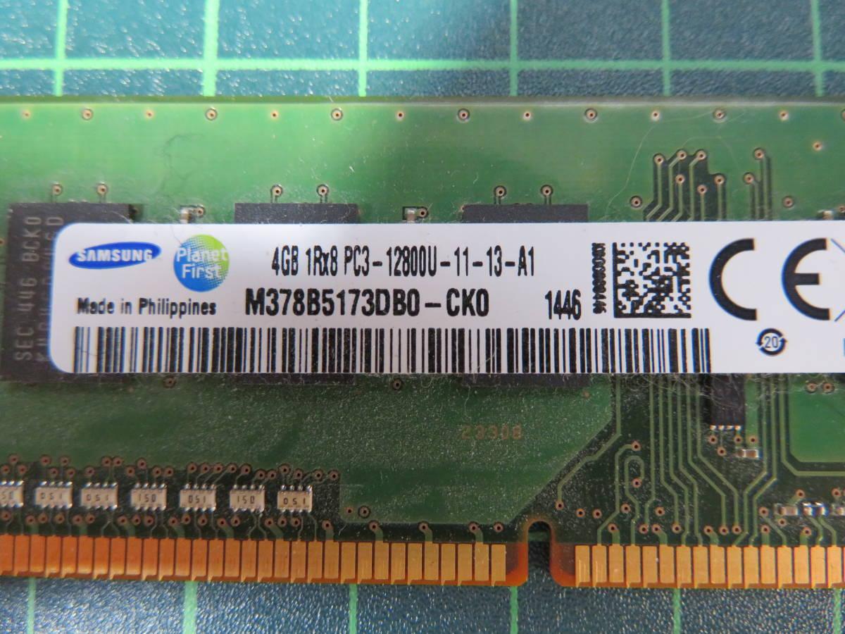 PCメモリ SAMUSUNG PC3-12800U 11-13-A1 4GB定形郵便発送可!_画像2