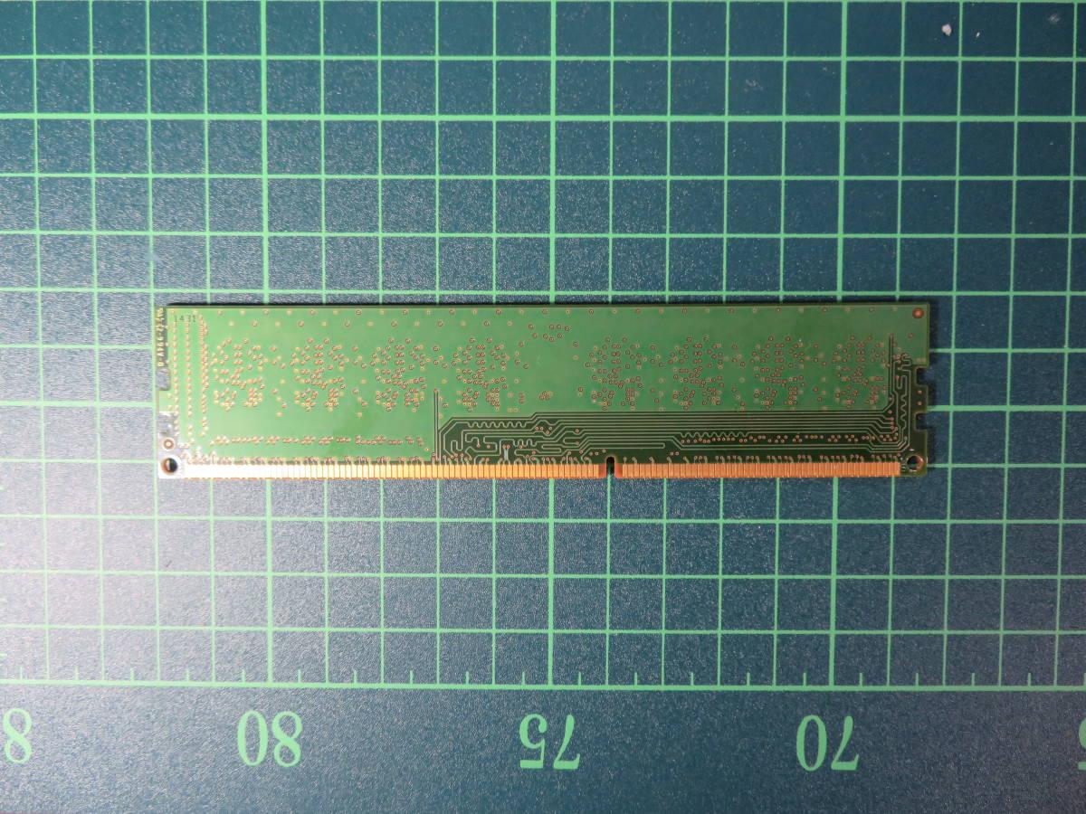 PCメモリ SAMUSUNG PC3-12800U 11-13-A1 4GB定形郵便発送可!_画像3