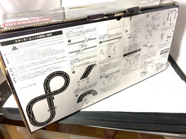 新品 訳アリ 京商 スロットカー Dslot43 スターターセット_画像3